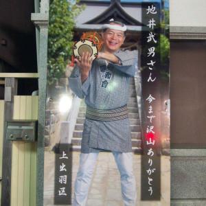 20120804205940_photo